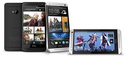 Ecran HTC One