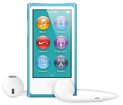 Casti iPod Nano